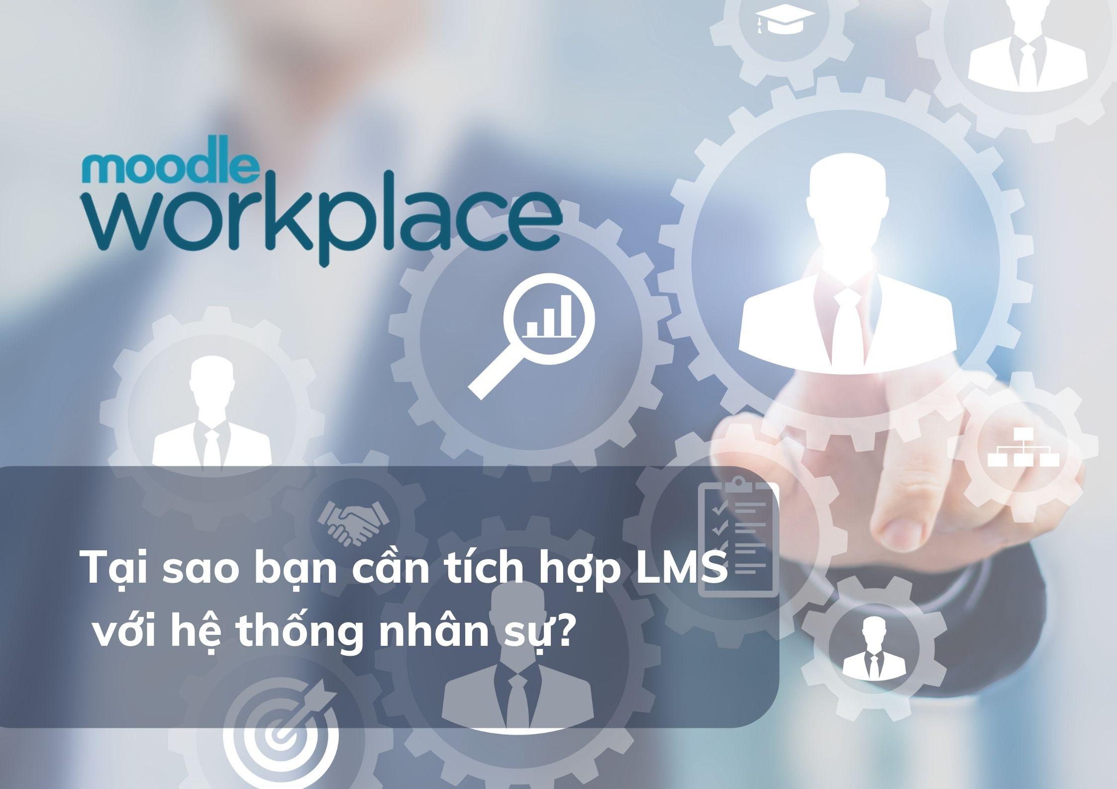 lms-hrs-integration